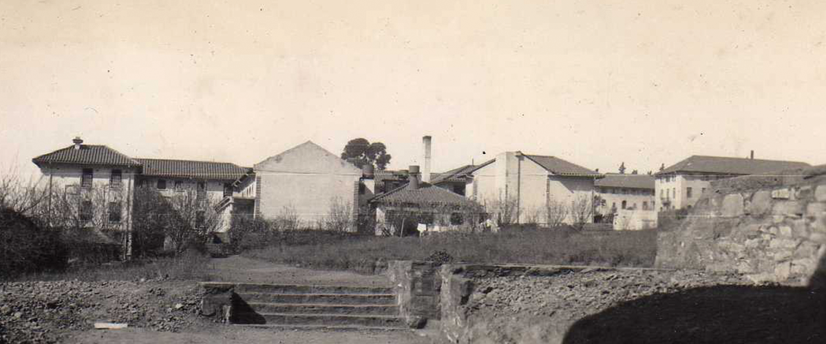 College House 1937